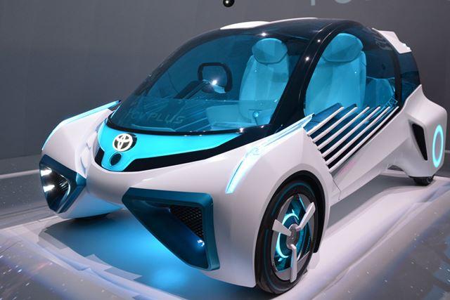 燃料電池車のコンセプトカーFCV PLUS。こちらは純粋なデザインコンセプトだが、未来的なデザインだ