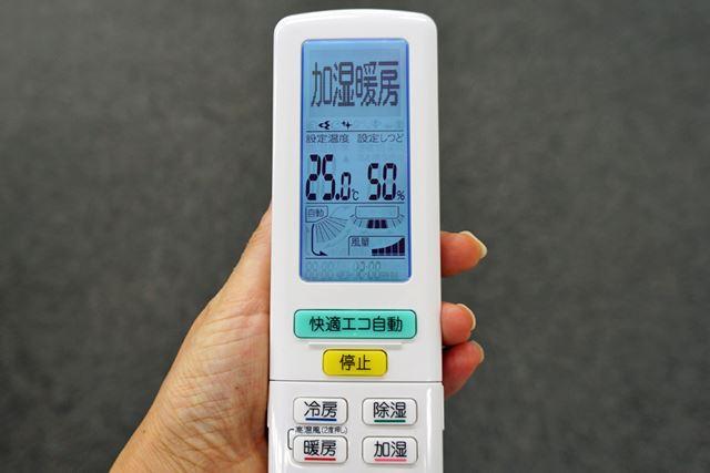 室外の空気から水分を集めて加湿するため、給水の必要はない