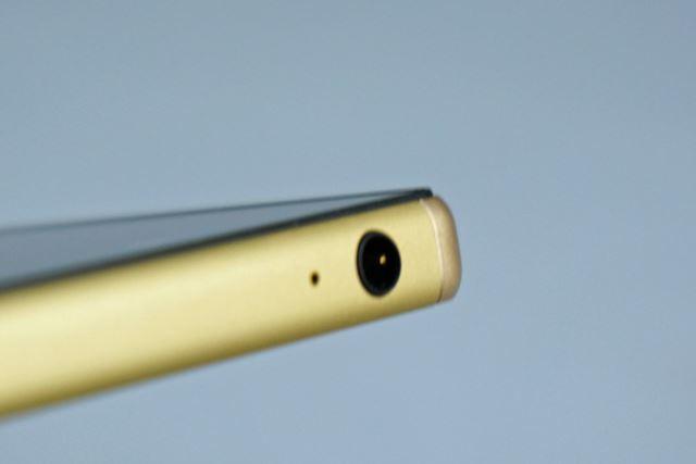 ヘッドホン端子は、新たにハイレゾ音源の再生でもノイズキャンセリング機能が使えるようになった