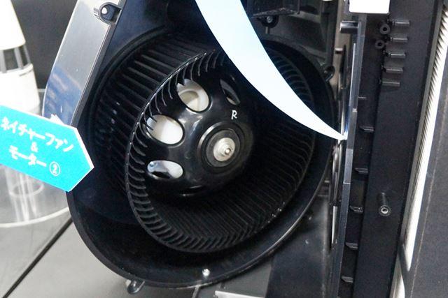 ファンには、トンボの羽根形状を応用した摩擦抵抗が少ない設計を採用。これも運転音低減につながっている
