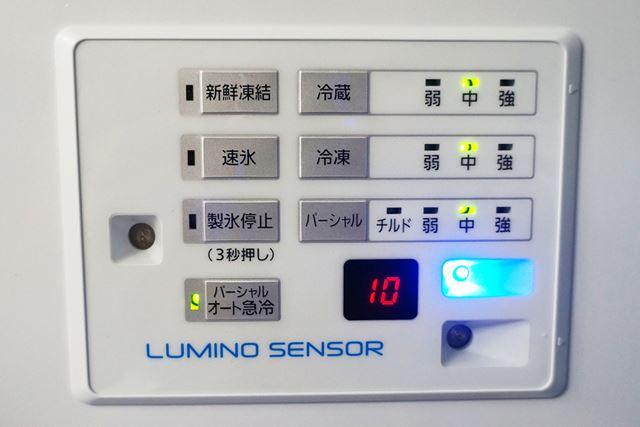 チルド室は、チルド(約0〜2℃)かパーシャル(約−1〜−3℃)に切り替えできる
