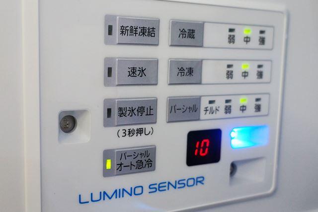 「オート急冷」は一定時間急速に冷却された後、通常の微凍結に自動で切り替わる