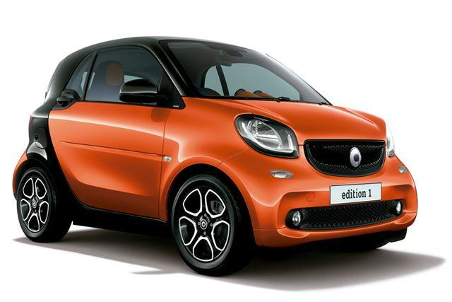 最初の限定モデルとなるスマート・フォーツー・エディション1。ラバオレンジは199万円、限定数は220台