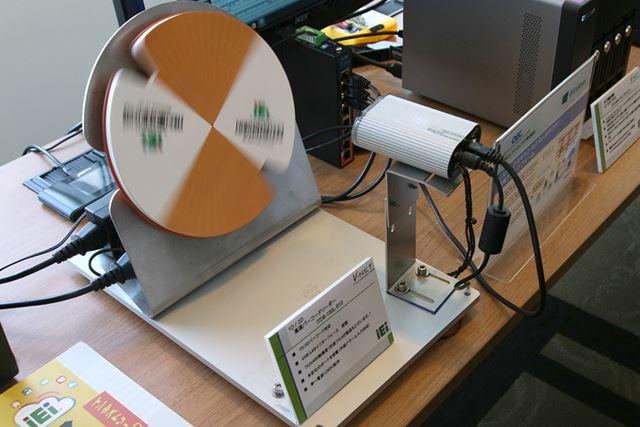 v-net社の高速バーコードリーダー。物流、包装、生産ラインを対象とした製品