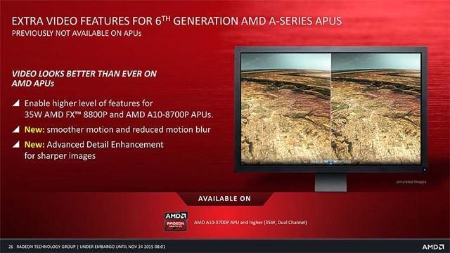 第6世代APUでは、いくつかの動画再生支援機能が有効となる。より細部をクッキリなめらかに描き出せるようになっている