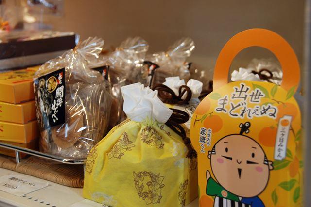 洋菓子も和菓子も、出世・出世・出世、時おり開運! 筆者より貪欲では!?