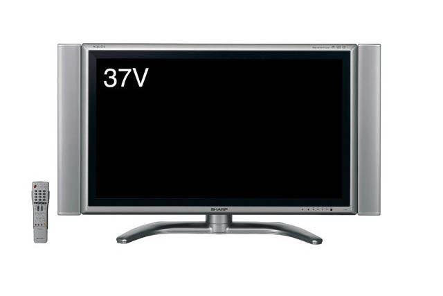 2006年の大賞を受賞した、シャープの37V型液晶テレビ「AQUOS LC-37GE2」