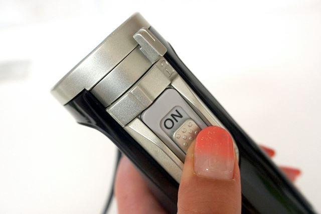 このメインスイッチを下にスライドしながら押すことで、押している間だけ回転します