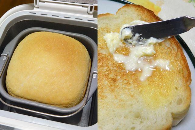 焼きたてのパンに出来たてのバターをつけて食べるのが、たまらない