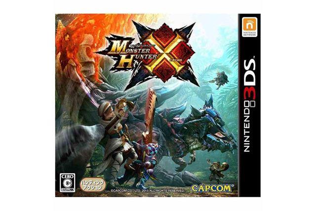 """3DS game """"Monster Hunter Cross"""" (Capcom)"""