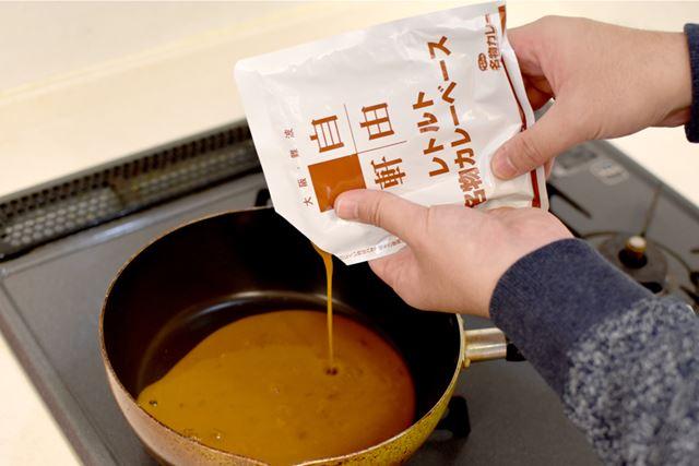 カレールウをフライパンに入れて煮込みます