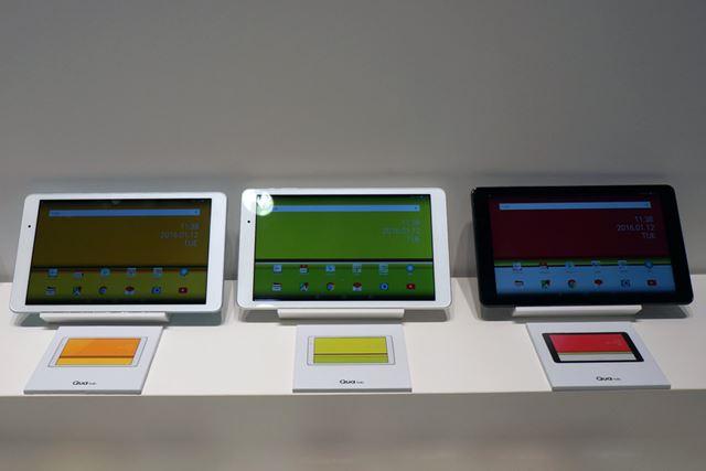 カラーバリエーションは、左からアエリーブルー、パウダーホワイト、チャコールブラックの3色が用意される