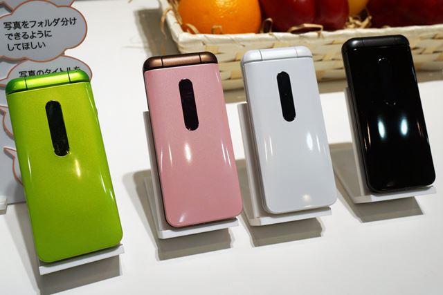 カラーバリエーションは、左から、グリーン、ピンク、ホワイト、ブラックの4色展開