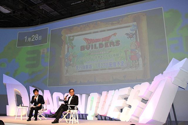 """Mr. Horii will also be released with great satisfaction """"Reviving Dragon Quest Builders Alephgard"""""""
