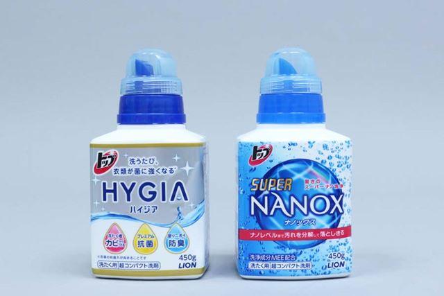 ライオンの「ハイジア」「ナノックス」など、除菌効果や消臭成分が含まれた中性の濃縮液体洗剤も人気です
