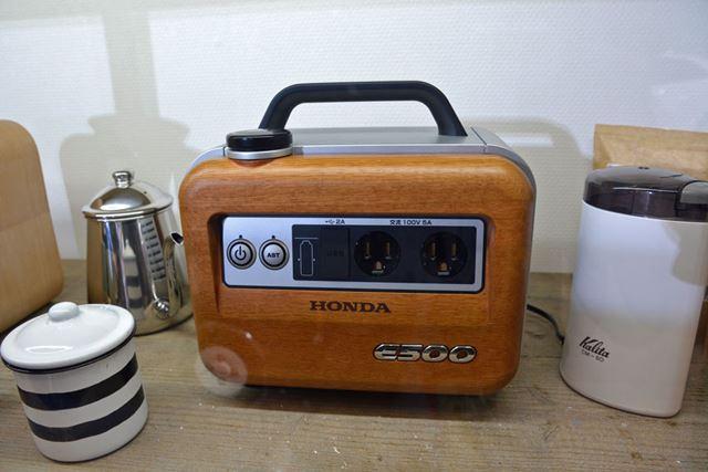 レトロな雰囲気のホンダのハンディ蓄電機「E500」も出展されていた