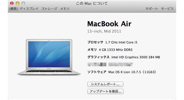 「このMacについて」画面。MacBook Airという文字の下に「13-inch, Mid 2011」と表記されている