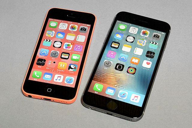 古いiPhoneから新しいiPhoneに今までのデータを移行するには?