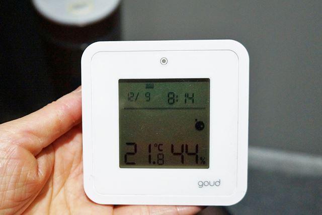 運転前の室温は21.8℃