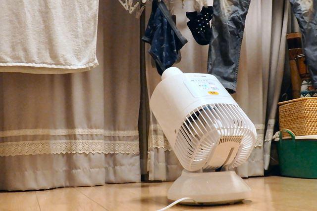 カラリエは、一見単なるサーキュレーターのようですが、衣類乾燥に特化したさまざまな機能を備えています