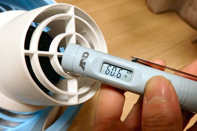 温風の温度は、手前のガード部分の一番高いところで60℃程度