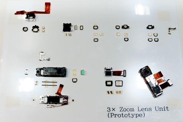 HOYA製のレンズユニット