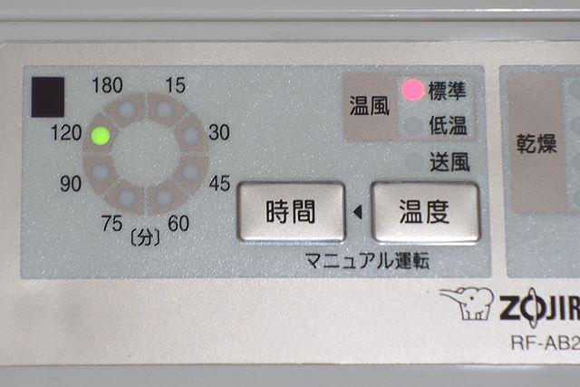 3種類の温度と8パターンの時間から布団乾燥の設定ができるマニュアル運転モード