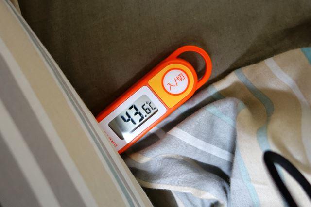 足元にRF-AB20をセットしたのですが、乾燥機と反対にある枕元の温度が布団中央と2度しか変わらない結果に