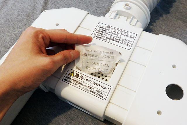 デオドラント剤は、布団乾燥の時にホースに装着するアタッチメントにセット