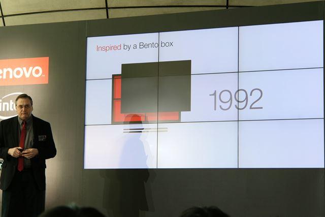ThinkPadのデザインは、日本の松花堂弁当からインスパイアされたのは有名な話だ