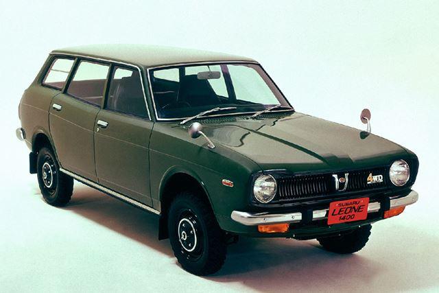 乗用車のボディに4WDを組み合わせたのは富士重工業。その先駆者が1972年の「レオーネ エステートバン4WD」