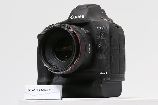 EOS-1D X Mark II