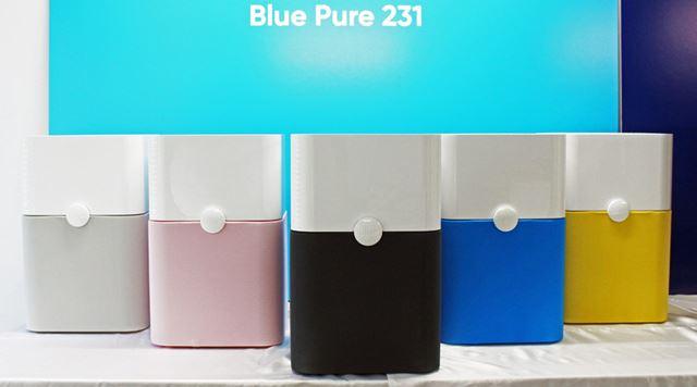 ブルーエア「Blue Pure 231」