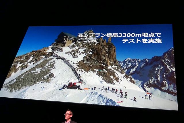 標高3300mの過酷な状況下でも動作のテストをしたそうです