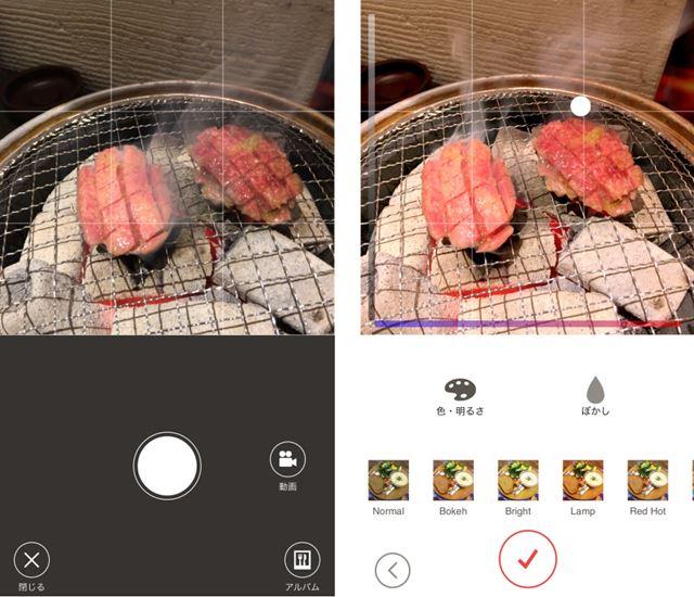 料理の写真を撮った後、丸(●)のスライダーを少し右上に移動させるだけで、より美味しそうな色合いになる