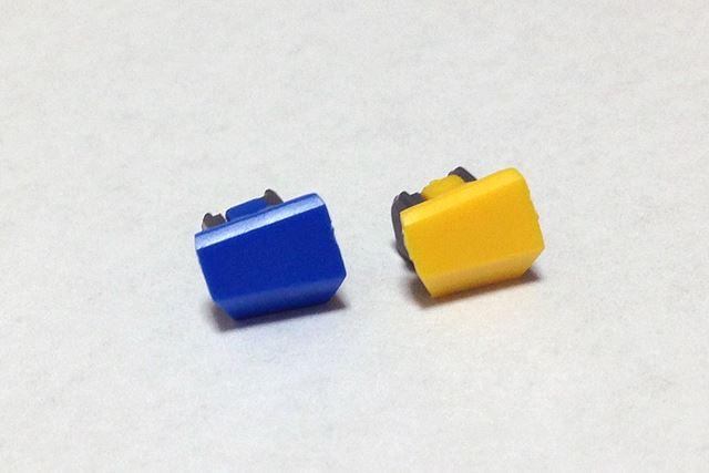 胸のバルカンのカバーは、ブルーとイエローを選べます