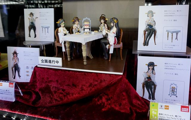 Many prizes to be released in the future were on display. The figure is a masterpiece of high quality