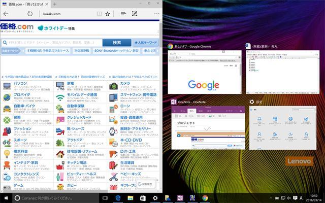 「Windowsキ—+←キー」で開いているソフトウェアやフォルダーを左半分の大きさにリサイズできる