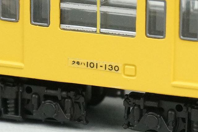 車両の形式称号はデカールで表現されています