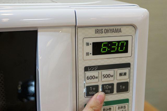 600Wで6分30秒加熱