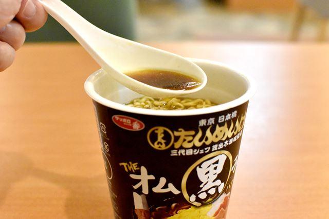 スープは、イメージ通りに真っ黒。気になるお味は・・・・・・