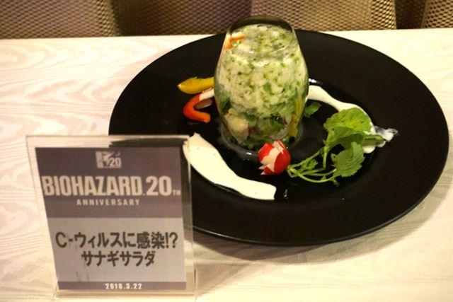 食べるのが怖い「サナギサラダ」