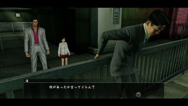 遥と一緒に歩いていると、死にたがる男に遭遇。当然見過ごすわけにいかない!