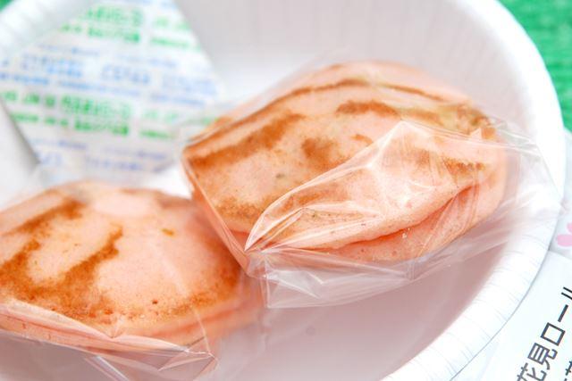 「桜もち入りミニトラヤキ」は、お餅が入っていて、食べ応えも十分