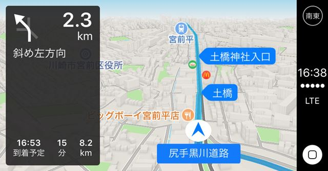 課題はまだあるが、最新のマップデータを利用できるカーナビ機能は、今後も要注目といえる