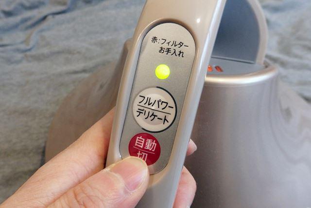 ハンドルに装備されたボタンで運転モードを選択する