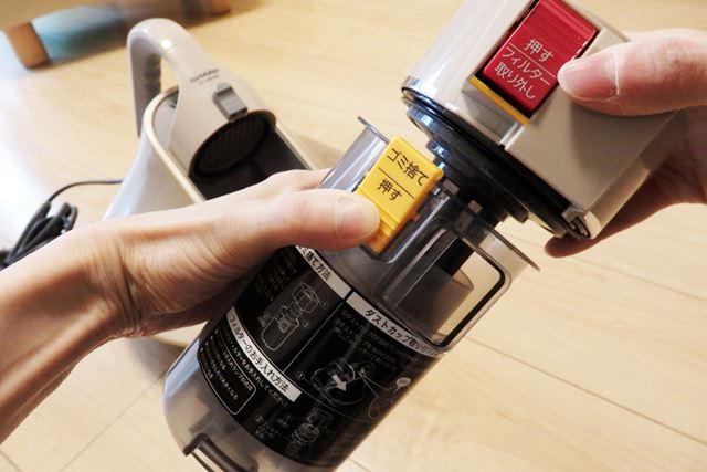 ゴミはフタを開けて捨てる。また、ダストカップは分解して丸洗い可能