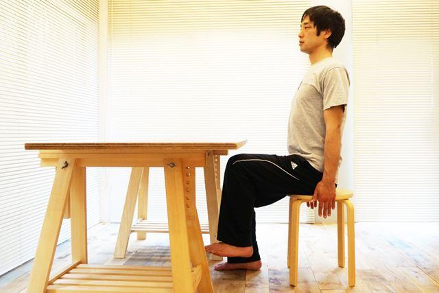 椅子の縁を持つのも、あり。手を横に沿えておくだけより、難易度は低めだ