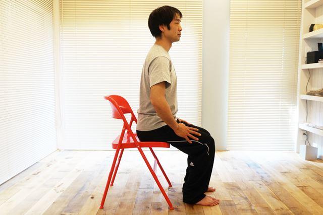 3.約3〜5秒耐えたら、普通に椅子に座る