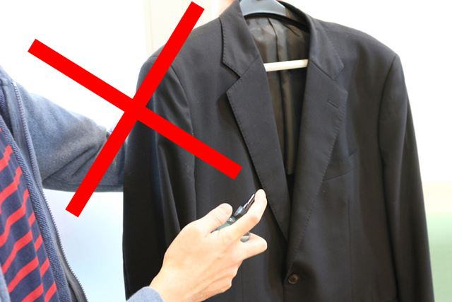 衣類に直接に付けると、何日か着ているうちににおいが変化する可能性も